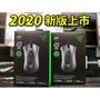 【本店吳銘】 雷蛇 Razer DeathAdder V2 煉獄奎蛇 2020新版 專業電競滑鼠 20K感應器 8鍵巨集