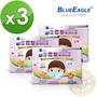 【藍鷹牌】N95醫療口罩 2-6歲幼童立體型醫用口罩 50入*3盒(束帶式/藍色.綠色.粉色)