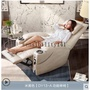 林氏木業頭等太空艙沙發客廳功能單人沙發椅懶人科技布躺椅DY13