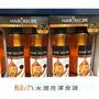 Costco代購 日本Hair Recipe保濕營養洗髮露(蜂蜜杏桃)530毫升