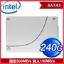 ♨️Intel® TLC SSD DC S4500 240G 240GB 2.5'' 7mm SATAⅢ 固態硬碟