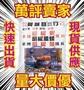 G0【魚大俠】AR021阿順師胡椒蝦粉胡椒粉(40g/包) 量大價優