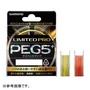 SHIMANO磯釣用PE母線1.5號/1號 LIMITED PRO G5系列