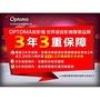 線上議價最殺再下標 OPTOMA W335 5月特價 13900 也有 RS360W TP400W