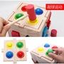嬰幼兒幾何形狀配對積木1-2-3歲敲球木製玩具