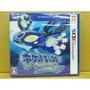 3DS 神奇寶貝 終極藍寶石 ( 純日版 )