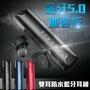 創新5.0韓國超防水真無線雙耳藍牙耳機  S2PRO 【全店配送滿額免運費】