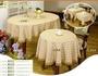 LOOK--紫曼風格提花布桌巾135*180cm橢圓形 [另有多尺寸桌巾...]