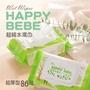 【兩箱多組合賣場】Happy Bebe超純水濕紙巾(僅限郵寄)