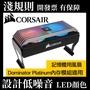 【12小時出貨】【淺規則】海盜 CMDAF2 RGB 記憶體散熱風扇