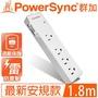 PowerSync群加 1開4插座防雷擊雙色延長線1.8M 6呎 TPS314GN9018