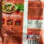 越南素食泡麵