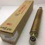 (光陽正廠零件) KHC4 後避震器 避震器 後緩衝器 金黃色 得意 豪邁得意 EASY 50 100