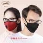 戴眼鏡專用防哈氣口罩男女冬季純棉防寒保暖防塵防霧霾透氣不起霧。34589