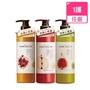【Hair Recipe】生薑蘋果防斷滋養護髮精華素 530ml