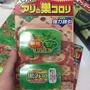 👍👍👍日本Earth 特效安全無毒無味螞蟻滅巢藥-2入 螞蟻誘餌