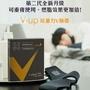 韓國 V-up反重力提拉塑臉帶 瘦臉神器