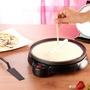 薄餅機 薄餅鐺烙餅機家用 煎餅機烤餅鍋春捲機迷你 ATF 220v 享購