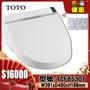 【免運費】TOTO-溫水洗淨便座TCF6530T-短版