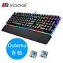 irocks K61M RGB背光機械式鍵盤-青軸