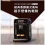 Philip EP2220義式咖啡機