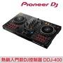 [現貨熱銷中]Pioneer DJ DDJ-400 入門款rekordbox dj 雙軌控制器