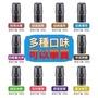 中國代購Relx 煙彈保護套 非NRX IQOS  【Relx補充煙蓋、彈保護套】