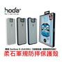 hoda 華碩 Zenfone6 手機殼 防摔殼 柔石軍規防摔保護殼 Asus ZS630KL 台灣公司貨 原廠正品