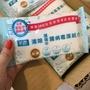 (現貨)腸病毒濕紙巾10抽 滿12包出貨 防疫必備 抗菌 無酒精