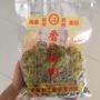 🌟需預購 香Q梅肉 台東無籽梅肉 新鮮到貨
