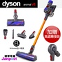 Dyson 戴森 V8 Animal Motorhead SV10 六吸頭無線手持吸塵器/一年保固/可分期/建軍電器
