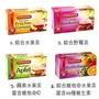 [德國] Teekanne 天然有機 綜合水果綜合野莓 蘋果 綜合維他命 水果茶系列 20包/盒