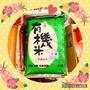 ❤️柚子❤️ 富里鄉農會 有機白米 白米 有機米 有機 花蓮 信安 圓米 米 食用米 送禮 健康 三公斤