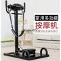 美腰機家用多功能健身器材JTH-305健腹收腹按摩器抖抖甩脂美姿機BLST