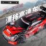 特惠高速四驅漂移RC遙控車 充電動競速成人模型GTR賽車男孩兒童玩具