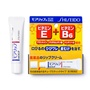 🇯🇵日本資生堂MOILIP藥用潤唇膏/護唇膏