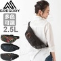 Gregory 65238 65245_多色 Tailrunner 2.5L斜背包/腰包 日系潮包/零錢臀包/運動側背包