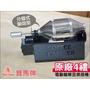 《原廠4禮》寶馬牌 小金剛 咖啡烘豆機 TA-SHW-200 全新款台灣製 全自動 分離式咖啡豆烘焙機 炒豆機