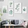 北歐風格現代簡約小清新綠植裝飾畫芯客廳沙發背景牆掛畫組合畫心
