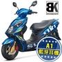 【買車抽復仇者】SWISH 125 GP特仕版 汰舊加碼 送A1藍芽耳機 丟車賠車險(UG125)台鈴Suzuki