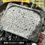 【現貨免運】火山石燒烤石板燒烤盤烤牛排魷魚天然巖石石鍋石器燒烤工具烹飪