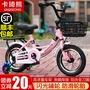 【宅配可貨到付款】【消毒出貨】新款兒童自行車男孩2-3-4-6-7-8-9-10歲寶寶女孩腳踏單車小孩童車