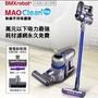 限量加碼送JBL藍芽喇叭(限時搶購價~台灣公司貨)日本BMXrobot MAO Clean M6無線吸塵器豪華15配件組