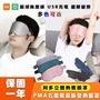 小米現貨 PMA石墨烯真絲發熱眼罩 熱敷USB充電 加熱 睡眠 遮光 男女緩解眼睛疲勞 舒壓助眠 三檔溫控