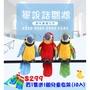 學說話的鸚鵡 兒童複讀學習 變聲錄音 電動聲控絨毛玩具 迴聲鸚鵡 學話鸚鵡 錄音電動聲控毛絨玩具