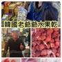 現貨 韓國南大門老爺爺草莓乾 蘋果乾 50克 180克