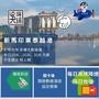 【吳哥舖】新馬泰三地共用 新加坡、馬來西亞、泰國 7日 不限流量(每日500MB高速)上網卡200元