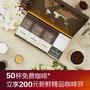Philips/飛利浦EP2124意式Lattego全自動咖啡機家用辦公室磨豆機