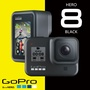 買就送鋼保貼+矽膠保護套 GoPro HERO8 Black 2019全新 運動攝影機●4K●防水●慢動作●移動延時【3C小籠包】