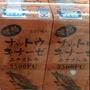 日本納豆激酶3500FU/330粒/瓶(現貨)